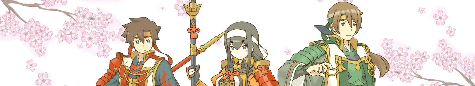 【上州真田】信之・小松姫プロジェクト