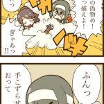 第四話 【捕らわれの姫】